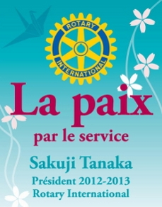 """Logo 2012 - """"La paix par le service"""""""