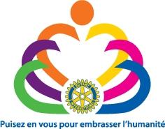 """Logo 2011 - """"Puisez en vous pour embrasser l'humanité"""""""