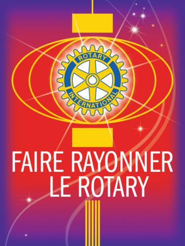 """Logo 2014 - """"Faire rayonner le Rotary"""""""