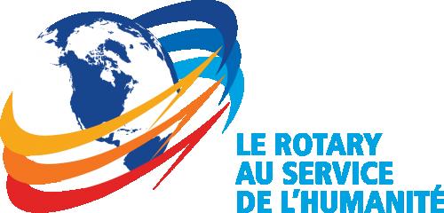 Logo 2016-2017 : le Rotary au service de l'humanité